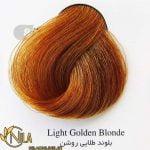 رنگ موی بلوند طلایی روشن 8.3 سانتکس