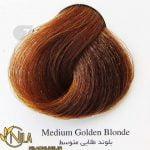رنگ موی بلوند طلایی متوسط 7.3 سانتکس