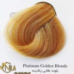 رنگ موی بلوند طلایی پلاتینه 10.3 سانتکس