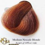 رنگ موی بلوند نسکافهای متوسط 7.7 سانتکس