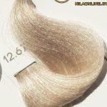 رنگ موی آوایی شامپاینی 12.67