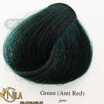 واریاسیون سبز (ضد قرمزی) 002 رنگ موی سانتکس