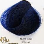 رنگ موی سورمهای night blue سانتکس