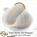 رنگ موی سوپر پلاتینه دودی خاکستری 12.1 سانتکس