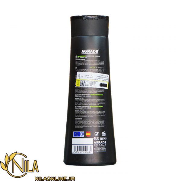 شامپوی تخصصی ضد شوره آگرادو AGRADO حجم 400 میلی لیتر
