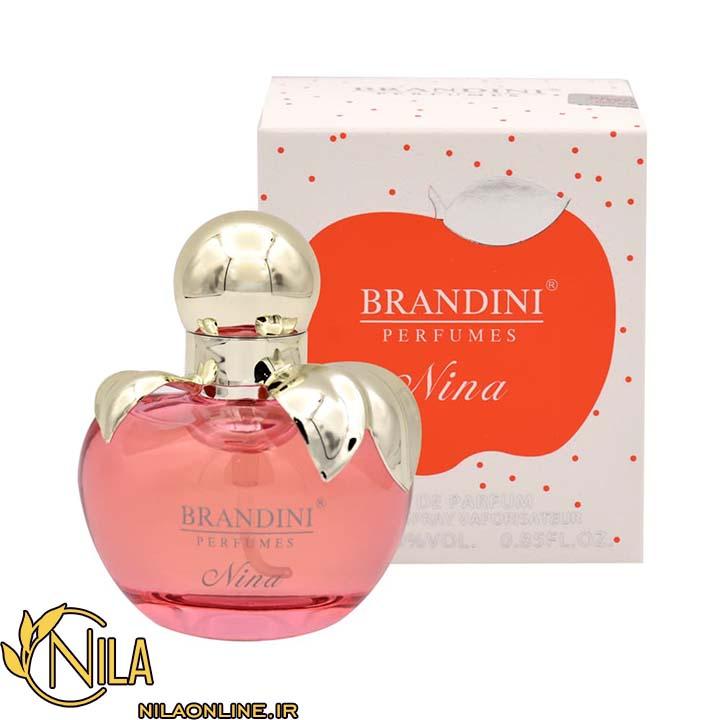 عطر ادکلن نینا زنانه Nina برندینی