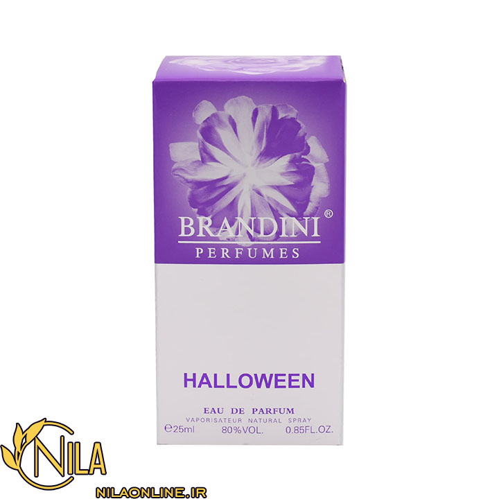 عطر ادکلن هالووین زنانه Halloween برندینی