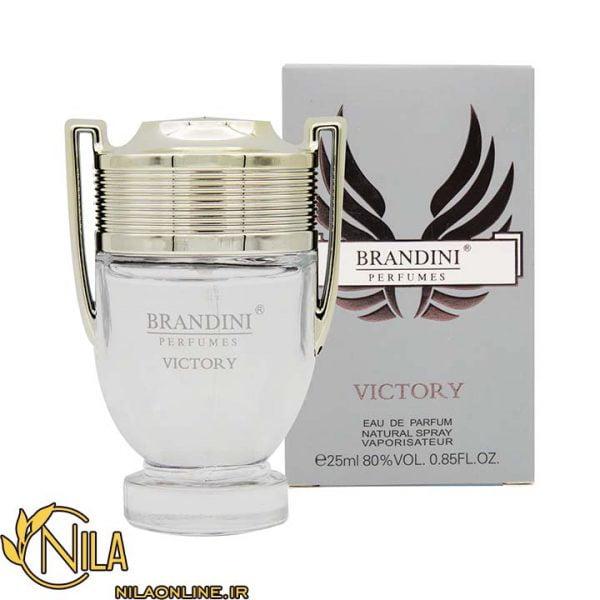 عطر ادکلن ویکتوری مردانه Victory برندینی