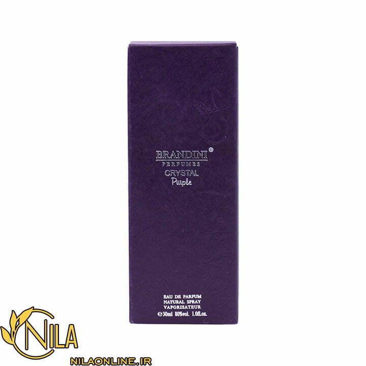 عطر ادکلن پرپل کریستال زنانه Purple crystal