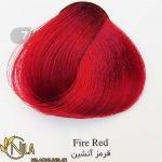 رنگ موی قرمز آتشین 7.55 سانتکس