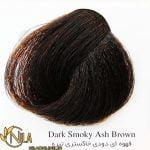 رنگ موی قهوه ای دودی خاکستری تیره 3.1 سانتکس