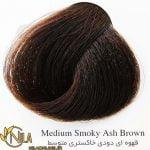رنگ موی قهوه ای دودی خاکستری متوسط 4.1 سانتکس