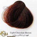 رنگ موی قهوهای شکلاتی روشن 5.8 سانتکس