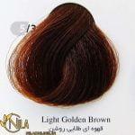 رنگ موی قهوه ای طلایی روشن 5.3 سانتکس