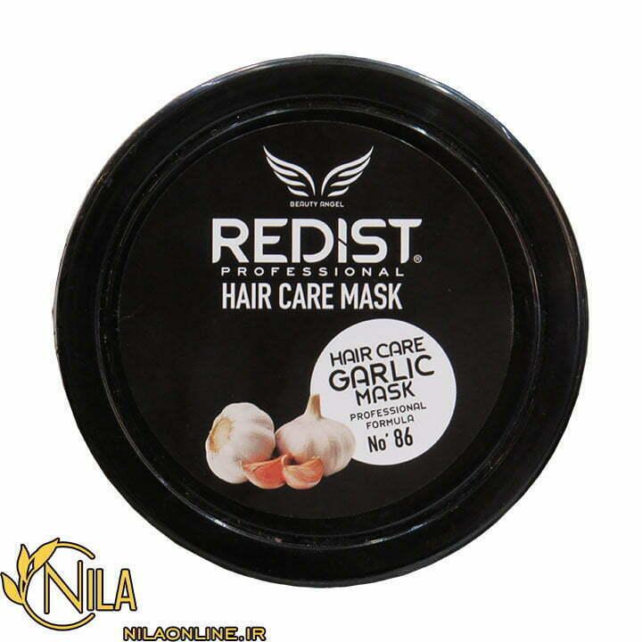 ماسک موی سیر ردیست Resdist Garlic حجم 500 میلی لیتر در