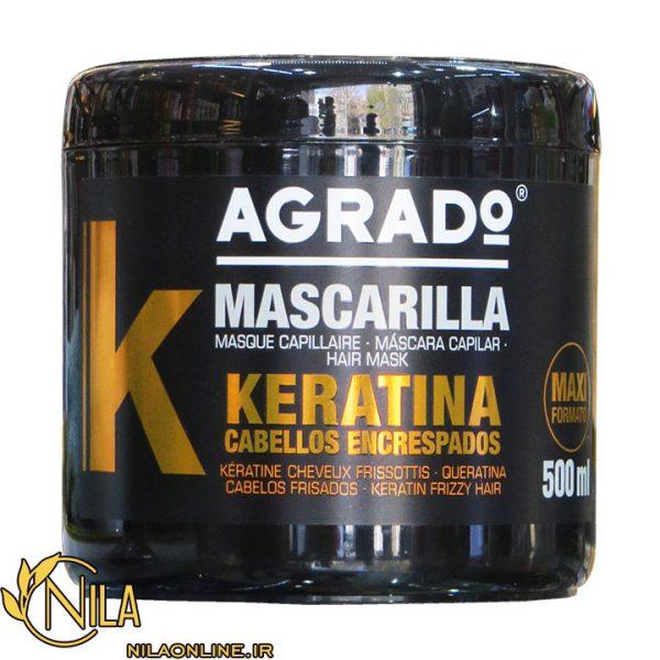 ماسک موی کراتین آگرادو مناسب موهای فر حجم 500 میلی لیتر