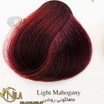 رنگ موی ماهاگونی روشن 6.5 سانتکس