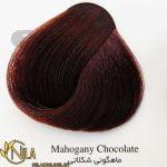 رنگ موی ماهگونی شکلاتی 7.58 سانتکس