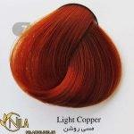 رنگ موی مسی روشن 7.4 سانتکس