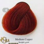 رنگ موی ممسی متوسط 6.4 سانتکس
