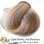 رنگ موی پلاتینه دودی خاکستری روشن 11.1 سانتکس