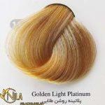 رنگ موی پلاتینه روشن طلایی 11.3 سانتکس