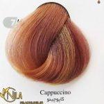 رنگ موی کاپوچینو 7.9 سانتکس