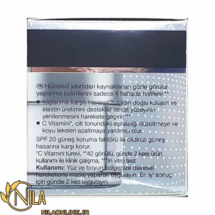 کرم روز ضد پیری ضد چروک سلولار بوست نیتروژنا Neutrogena Cellular Boost حجم 50 میلی لیتر