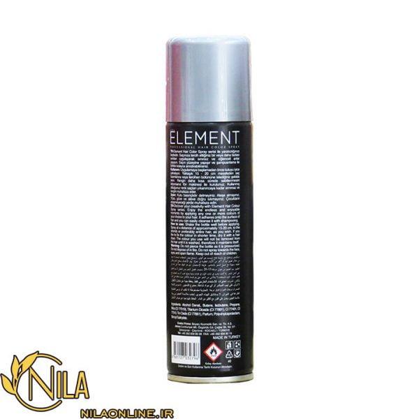 اسپری رنگ موی المنت رنگ مشکی ELEMENT حجم 150 میلی لیتر
