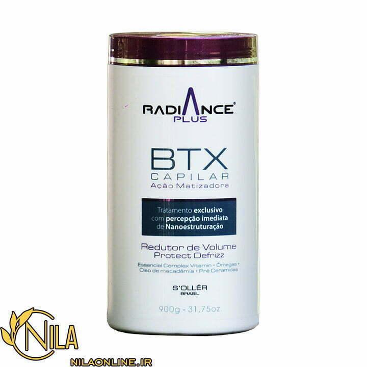 بوتاکس ایجی مکس Agi Max BTX ردیانس پلاس 900 گرمی