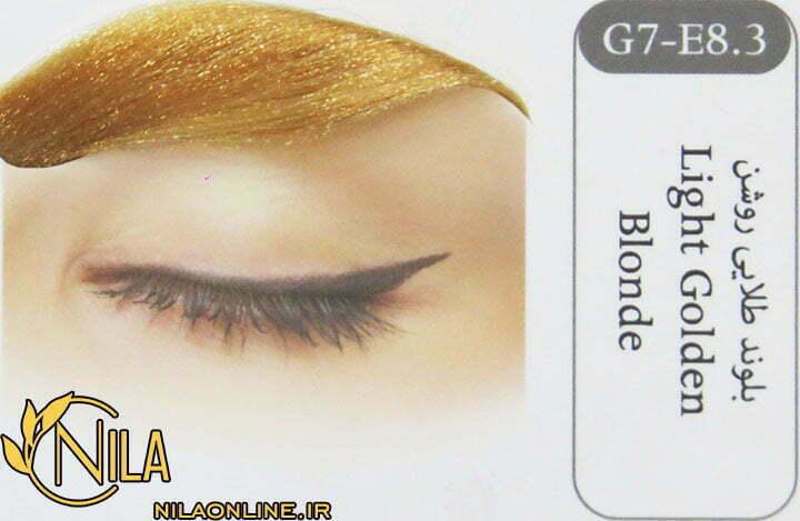 رنگ ابرو بلوند طلایی روشن G7-E8.3 سانتکس