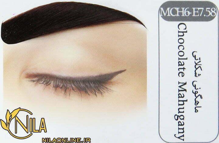 رنگ ابرو ماهگونی شکلاتی MCH6-E7.58 سانتکس