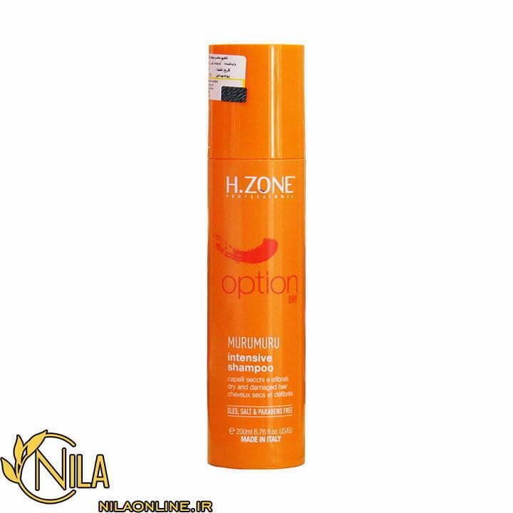 شامپو بدون سولفات اچ زون H.ZONE مناسب موهای خشک و آسیب دیده حجم 200 میلی لیتر
