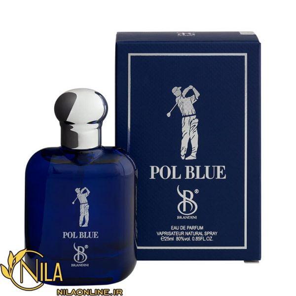 عطر ادکلن برندینی پل بلو مردانه Pol blue