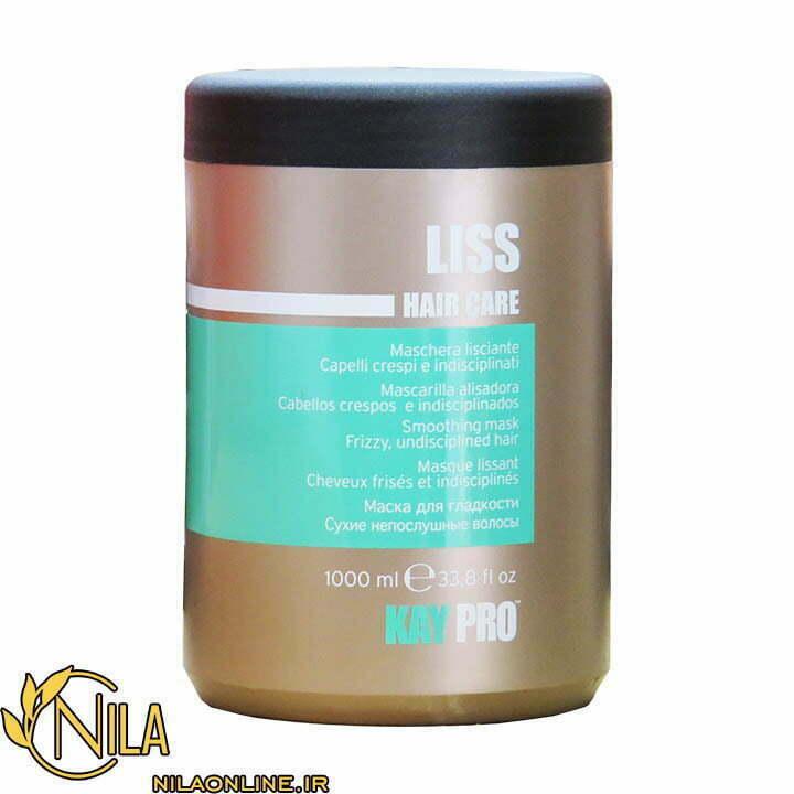 ماسک مو لیس کیپرو KAYPRO LISS مخصوص موهای وز و گره خورده حجم 1000 میلی لیتر