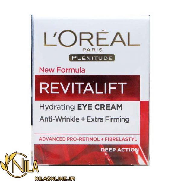 کرم دور چشم ریویتالیفت لورآل Rivitalift مناسب سن 40 بالاتر حجم 15 میلی لیتر