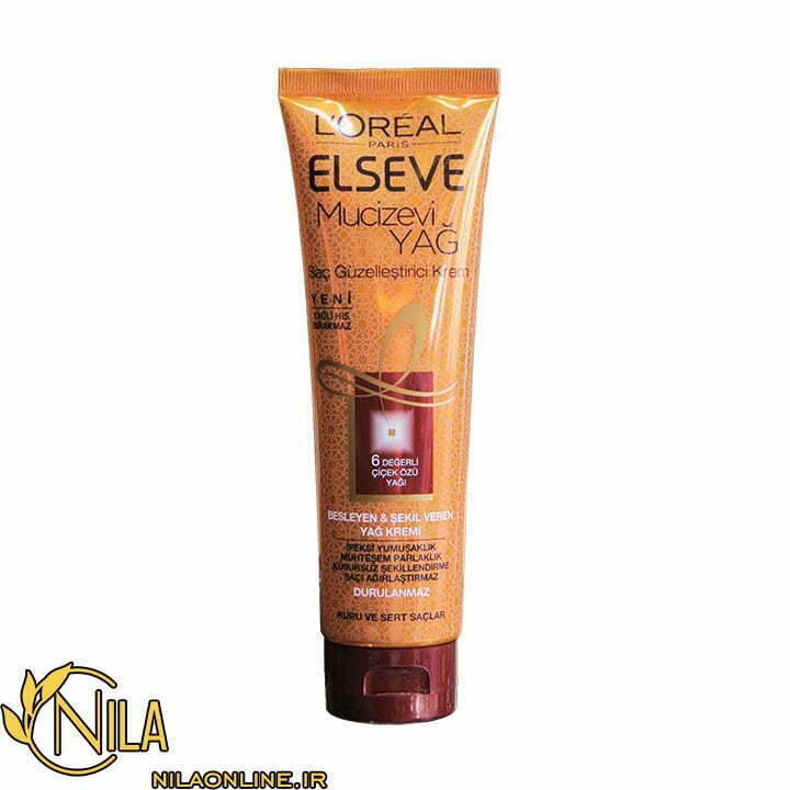 کرم موی السیو لورآل L'Oréal ELSEVE مناسب موهای خشک و شکننده حجم 150 میلی لیتر