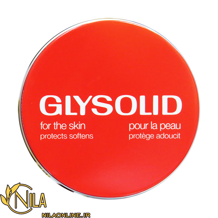 کرم گلیسولید گلیسیرین حجم 250 میلی لیتر