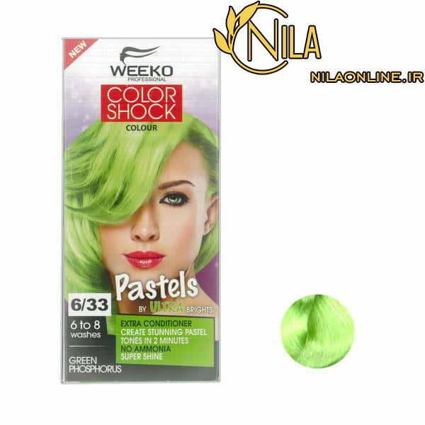 رنگ سبز فسفری 6.33 ویکو کالر شاک WEEKO COLOR SHOCK