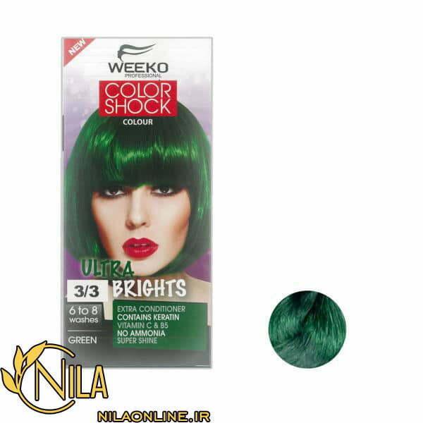 رنگ سبز 3.3 ویکو کالر شاک WEEKO COLOR SHOCK