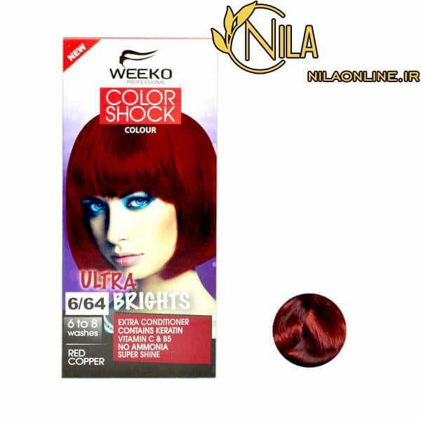 رنگ قرمز مسی 6.64 ویکو کالر شاک WEEKO COLOR SHOCK