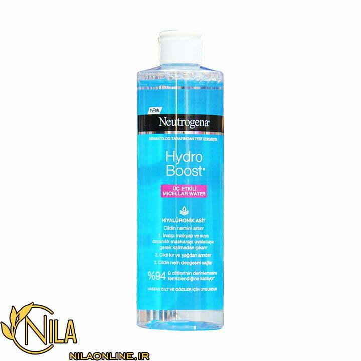 پاک کننده آرایش (میسلار) نیتروژنا هیدرو بوست Nuetrogena Hydro Boost حجم 400 میلی لیتر