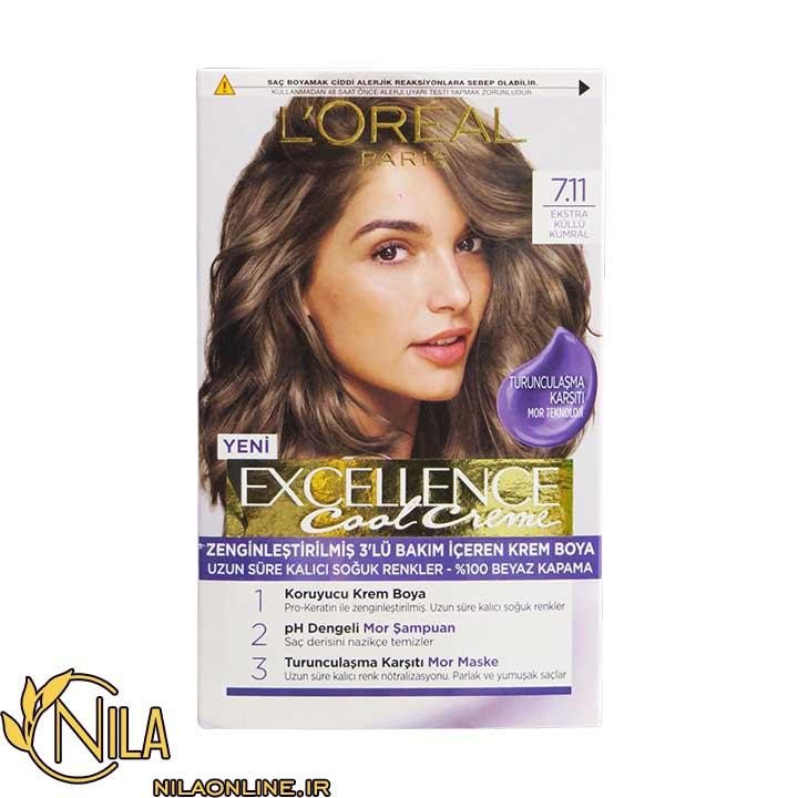 رنگ مو بلوند دودی متوسط 7.11 اکسلنس کول کرم لورآل Excellence L'Oreal cool cream