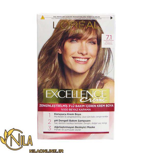 رنگ مو کرمی بلوند دودی متوسط 7.1 اکسلنس لورآل Excellence L'Oreal