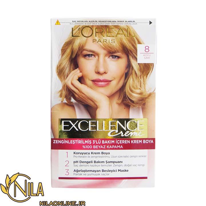 رنگ مو کرمی بلوند روشن طبیعی 8 اکسلنس لورآل Excellence L'Oreal