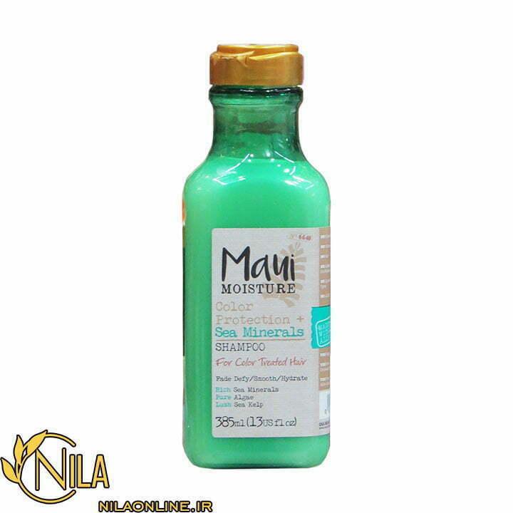 شامپو ماوی حاوی مواد معدنی دریایی محافظت رنگ مو Maui Sea Minerals حجم 385 میلی لیتر