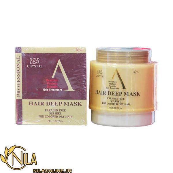 ماسک مو گلد لیزار برزیلی بدون سولفات Gold Lizar Hair mask مخصوص موهای کراتینه و رنگ شده