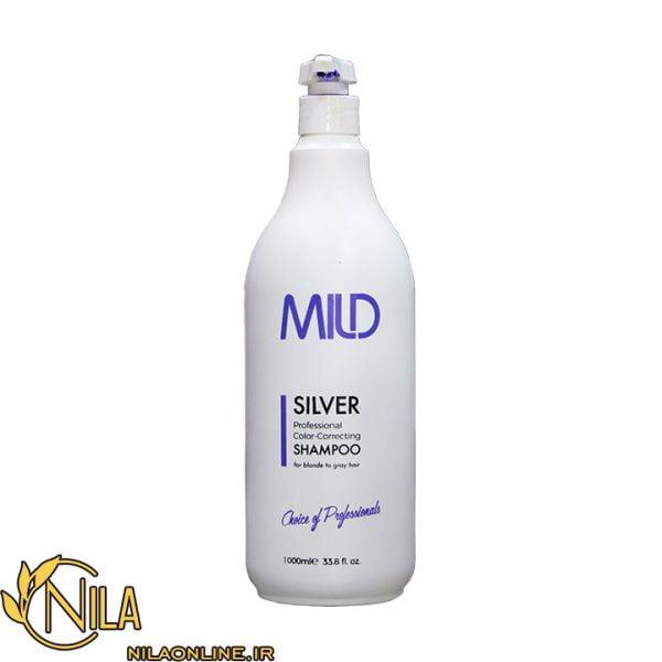 شامپو سیلور (نقرهای) میلد Mild ضد زردی